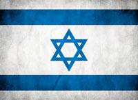 DECIZIE in premiera cu privire la ISRAEL!