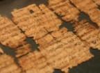 dead-sea-scroll-fragmentthumb1