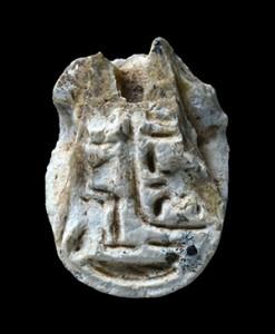 scarabeu antic egiptean thutmose iii