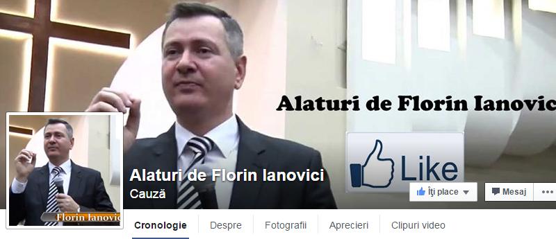 florin-convertimage