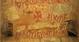 """Un mormânt """"pictat"""" cu psalmi acum 1600 de ani, descoperit la Mangalia"""