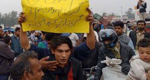 Pakistan – Adolescent creștin condamnat pe nedrept după ce acuzațiile de blasfemie au stârnit furia violentă a mulțimii