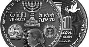 Noutăți despre Templul lui antihrist: S-a constituit sanhedrinul. Monedă de argint cu chipul lui Donald Trump și al regelui Cyrus!