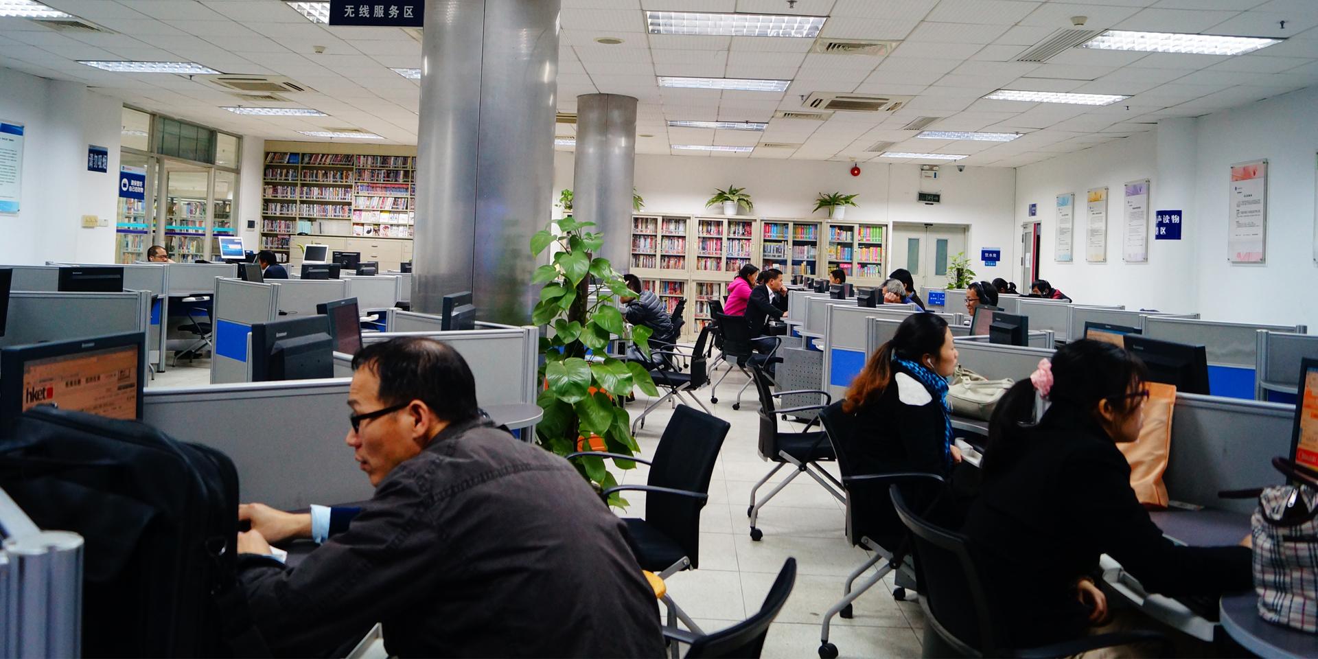 China restricţionează accesul la informaţii religioase online