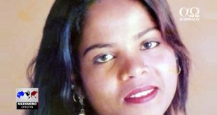 Curtea Suprema din Pakistan a amanat cazul lui Asia Bibi