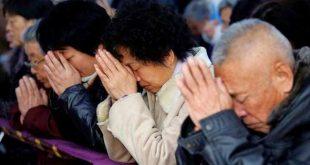 Dumnezeu, cenzurat online la Beijing