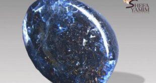"""O companie israeliană a descoperit un nou """"minereu spaţial"""" pe suprafaţa Terrei"""